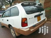 Toyota Corolla 1996 White | Cars for sale in Central Region, Kampala