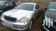 Toyota Brevis 2004 Silver | Cars for sale in Central Region, Kampala