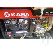 KDE 7000 EW 7KVA Kama Welding Generator - Maroon | Electrical Equipments for sale in Central Region, Kampala