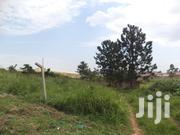 Plot On Sale Kisaasi - Komamboga | Land & Plots For Sale for sale in Central Region, Kampala