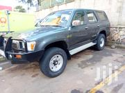 New Toyota Surf 1995 Gray | Cars for sale in Central Region, Kampala