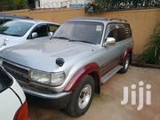 Toyota Land Cruiser 1996 Silver | Cars for sale in Central Region, Kampala