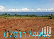 ZZIBA LAKE VIEW | Land & Plots For Sale for sale in Western Region, Kisoro