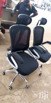 Malaysian Office Chairs | Furniture for sale in Central Region, Kampala