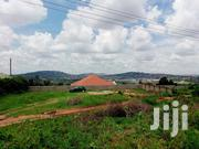 Half an Acre Prime Land at Muyenga   Land & Plots For Sale for sale in Central Region, Kampala