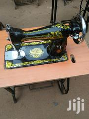 Singer Domestic Sewing Machine | Home Appliances for sale in Central Region, Kampala