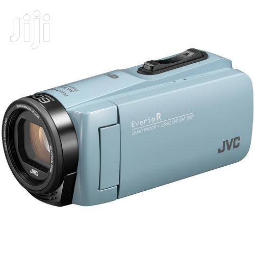 Archive: New Jvc Video Camera