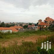 Kira Prime 50x100ft Plot Of Land For Sale At 45m | Land & Plots For Sale for sale in Central Region, Kampala
