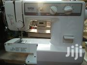 Brother Sewing Machine | Home Appliances for sale in Central Region, Kampala