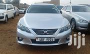 New Toyota Mark X 2009 Silver | Cars for sale in Central Region, Kampala