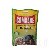 Big Dog Food | Pet's Accessories for sale in Central Region, Kampala
