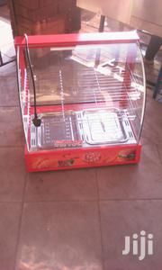 Display Fridge | Store Equipment for sale in Central Region, Kampala