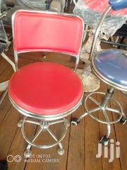 Bar Chairs | Furniture for sale in Central Region, Kampala