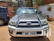 New Toyota Surf 2005 Gray | Cars for sale in Central Region, Kampala