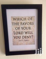Which Of The Favors Of Your Lord Will You Deny Wall Frame | Home Accessories for sale in Central Region, Kampala