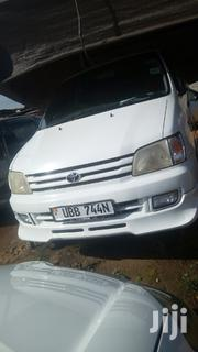 Toyota Nadia 2005 White | Cars for sale in Central Region, Kampala
