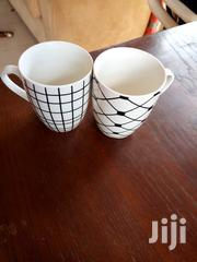 Coffee Mugs | Kitchen & Dining for sale in Central Region, Kampala