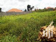12 Decimals Land For Sale In Kira | Land & Plots For Sale for sale in Central Region, Kampala