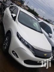 Toyota Harrier 2016 White | Cars for sale in Central Region, Kampala