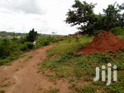 15 Decimals Land In Namugongo For Sale | Land & Plots For Sale for sale in Central Region, Kampala