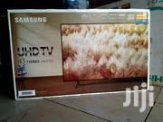 Samsung UHD 4k Smart TV 43 Inches | TV & DVD Equipment for sale in Central Region, Kampala