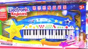 Kids Piano | Toys for sale in Central Region, Kampala