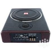 "8"" 600W Active Under Seat Car Sub Woofer Power Amplifier 