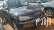 Toyota RAV4 1998 Black | Cars for sale in Central Region, Kampala