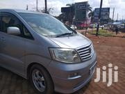 Toyota Alphard 2002 Silver | Cars for sale in Central Region, Kampala