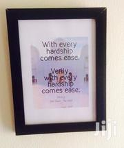 """With Hardship Comes Ease""Islamic Wall Decor 