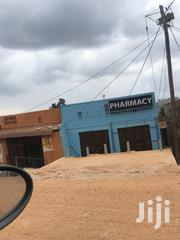 Pharmacy For Sale | Commercial Property For Sale for sale in Central Region, Mukono