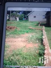 Plot of Land for Sale | Land & Plots For Sale for sale in Central Region, Wakiso