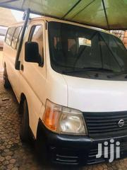Still Clean And Fresh, If Interested Gat Me Out Yo | Cars for sale in Central Region, Kampala