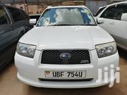 New Subaru Forester 2005 White   Cars for sale in Central Region, Kampala