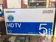 Samsung 32' HD Flat Screen TV | TV & DVD Equipment for sale in Central Region, Kampala