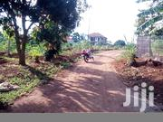 ENTEBBE ROAD BWELENGA KAWUKU: Plot 25 Decimals at 55m (Negotiable) | Land & Plots For Sale for sale in Central Region, Kampala