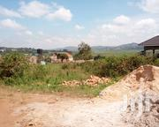 EBB ROAD KATALE: 16 Decimals at 250m (Negotiable) | Land & Plots For Sale for sale in Central Region, Kampala