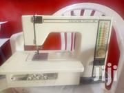 Toyota Electric Sewing Machine | Home Appliances for sale in Central Region, Kampala