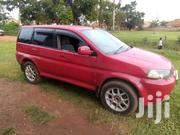 Sale By Owner   Cars for sale in Central Region, Kampala