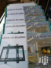 Tv Wall Mounts | TV & DVD Equipment for sale in Central Region, Kampala
