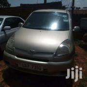 Fun Cargo UAP @ 10m | Cars for sale in Central Region, Kampala