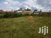 Strategically Located | Land & Plots For Sale for sale in Western Region, Mbarara