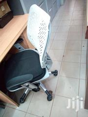 Adjustable Chair | Furniture for sale in Central Region, Kampala