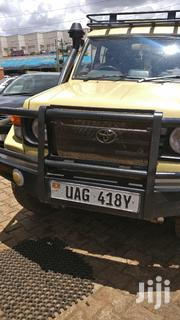 Toyota Land Cruiser 1996 Brown | Cars for sale in Central Region, Kampala