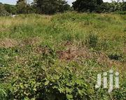 Hill Land Available in Entebbe Kisubi | Land & Plots For Sale for sale in Central Region, Wakiso