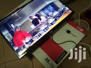 32 Inches Lg Digital Flat Screen | TV & DVD Equipment for sale in Central Region, Kampala