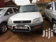 Toyota RAV4 1997 Silver | Cars for sale in Central Region, Kampala