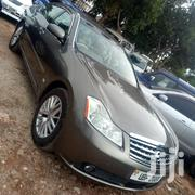 Nissan Fuga 2007 | Cars for sale in Central Region, Kampala