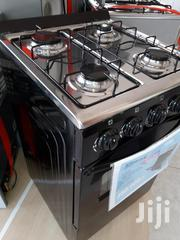 All Gas Cooker 50 By 50   Kitchen Appliances for sale in Central Region, Kampala