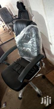 Leather Office Chair | Furniture for sale in Central Region, Kampala